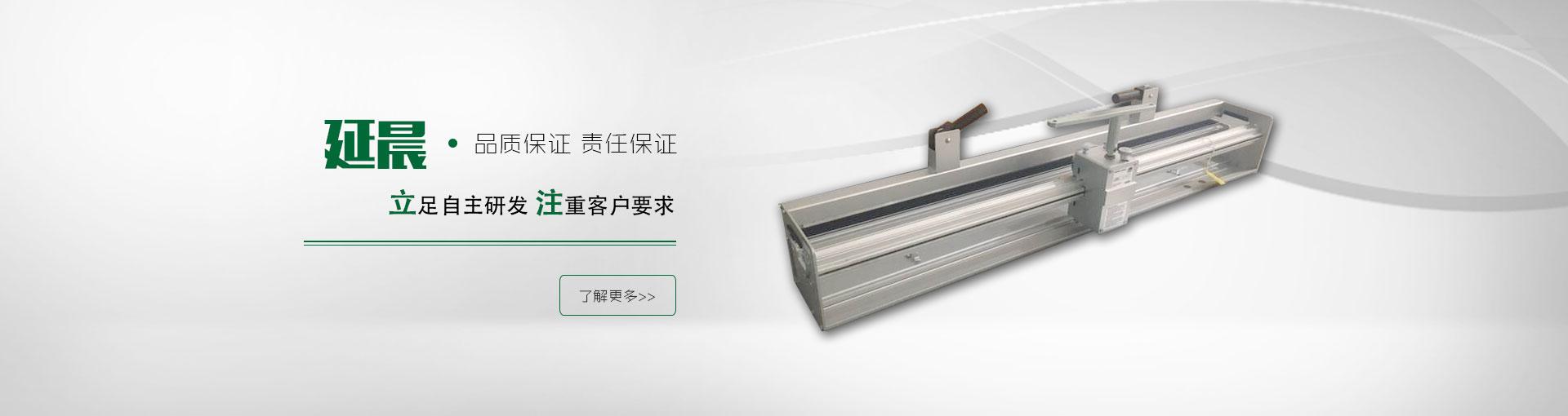 上海工业皮带