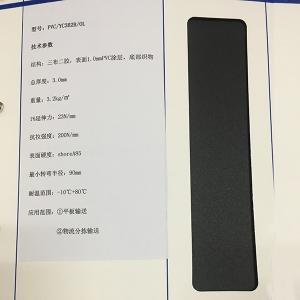 PVC/YC3H2B/OL