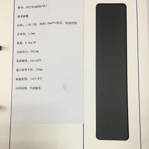 PVC/YC4H3DG/OL1