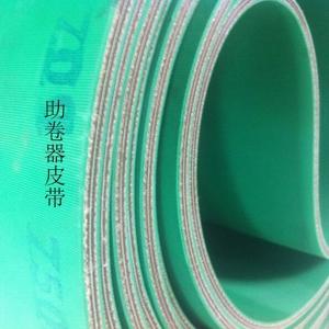 张家港橡胶带